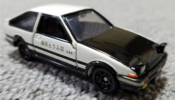 DREAM TOMICA2.jpg