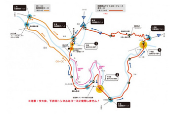 美山サイクルロードレースコース1.jpg