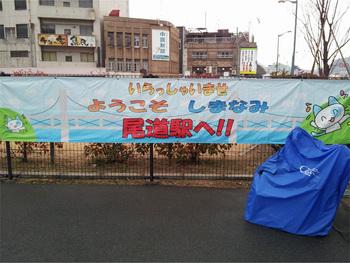 しまなみ海道1_20.jpg