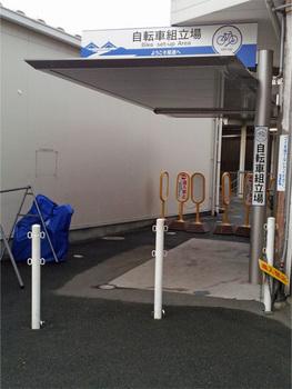 しまなみ海道2_20.jpg