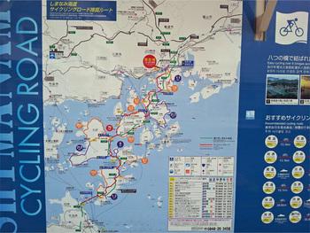 しまなみ海道8_20.jpg