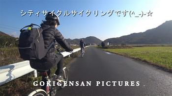 はりまCyclingClub/シティサイクルサイクリング10_40.jpg