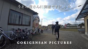 はりまCyclingClub/シティサイクルサイクリング17_40.jpg
