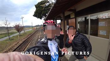 はりまCyclingClub/シティサイクルサイクリング18_40.jpg