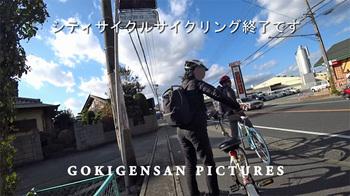 はりまCyclingClub/シティサイクルサイクリング25_40.jpg