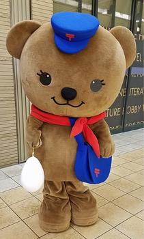 ぽすくま1_40.jpg