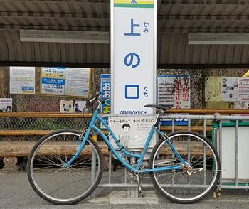 シティサイクル ハイキング5_40.jpg