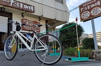 万葉の岬~相生10_40.jpg