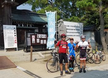 三日月サイクリング13_50.jpg
