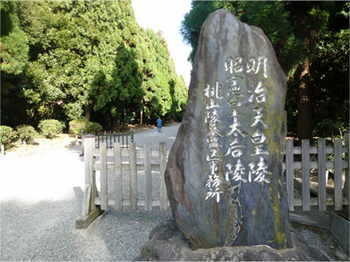 伏見城址3_20.jpg