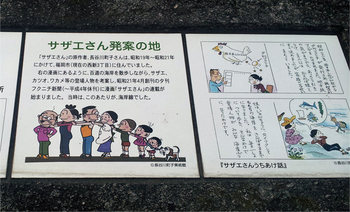 博多観光14_20.jpg
