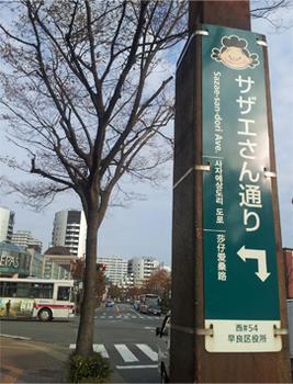 博多観光2_20.jpg