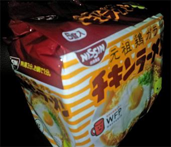 即席麺3_20.jpg