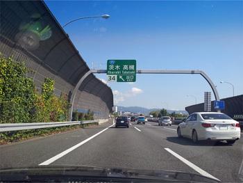 姫路5_20.jpg