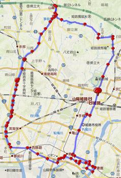 姫路市街地サイクリング1.jpg