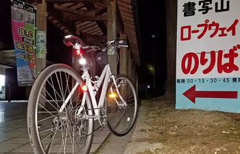 姫路市街地サイクリング2.jpg
