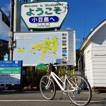 小豆島8_40.jpg