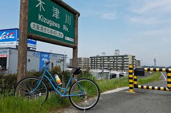 山城大橋サイクリング4_40.jpg