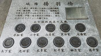 揚羽橋1_40.jpg