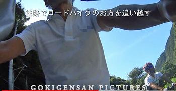 石山サイクリング17.8.27_5.jpg