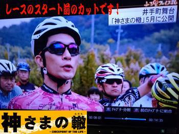 神さまの轍(テレビ).jpg