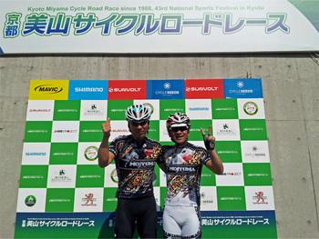 第31回美山サイクルロードレース2016.5.22_6_20.jpg