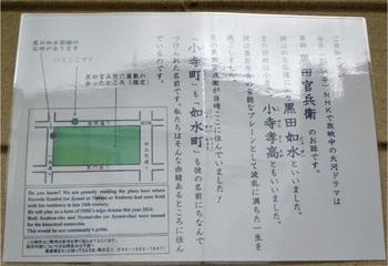 聚楽第5_20.jpg