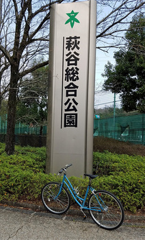 萩谷運動公園1_40.jpg