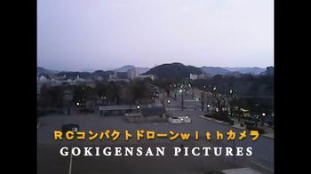 RCコンパクトドローンwithカメラ2.jpg