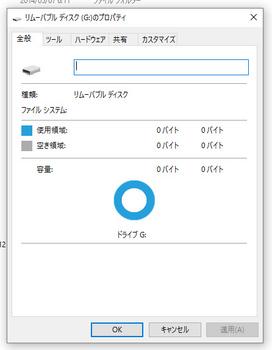 SDカード破損2.jpg