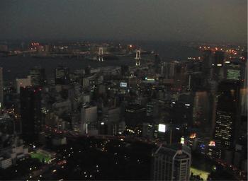 GO TOKYO16_20.jpg