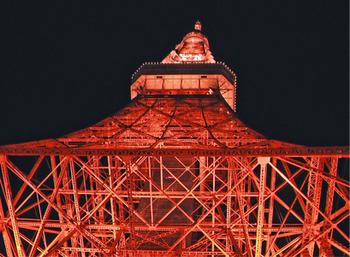 GO TOKYO18_20.jpg