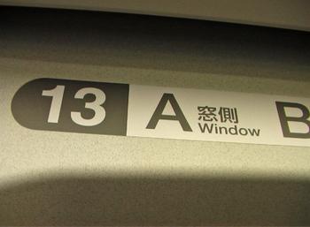 GO TOKYO20_20.jpg