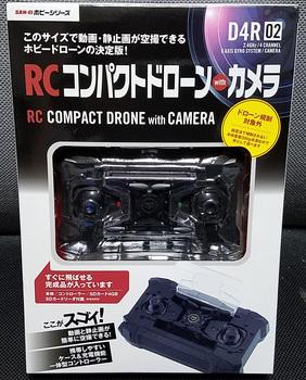 RCコンパクトドローンカメラ2.jpg