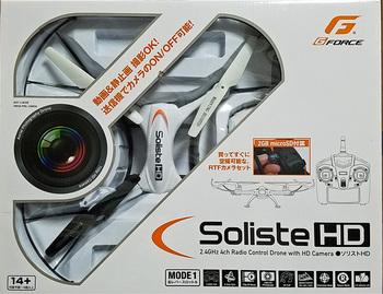 Soliste HDメンテナンス1_40.jpg