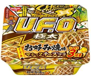 UFOお好み焼き味.jpg