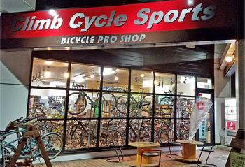 climb cycle sports1_40.jpg