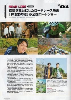 Bicycle club2_40.jpg