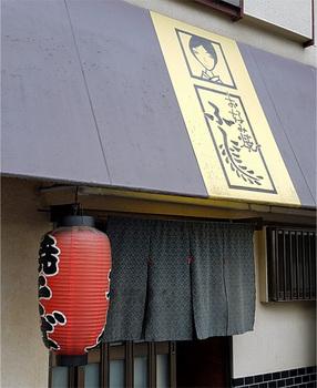 ふじ1_40.jpg
