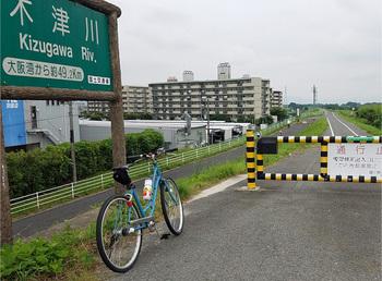山城大橋1_40.jpg