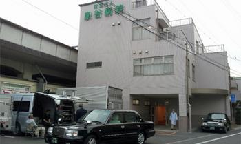 嵯峨野線6_50.jpg