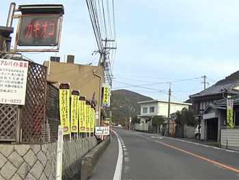 日生牡蠣おこライド13_40.jpg