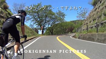 琵琶湖(北湖)一周おっさんポタリング8_40.jpg