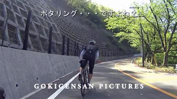 琵琶湖(北湖)一周おっさんポタリング9_40.jpg