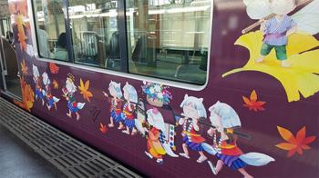 阪急電車1_40.jpg