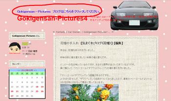 Gokigensan-Pictures4_3_50.jpg