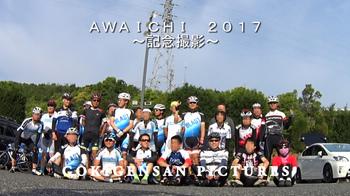 awaichi2.jpg