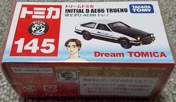 dream tomica1_40.jpg