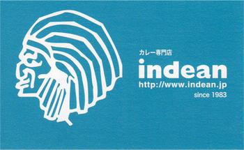 indean_40.jpg